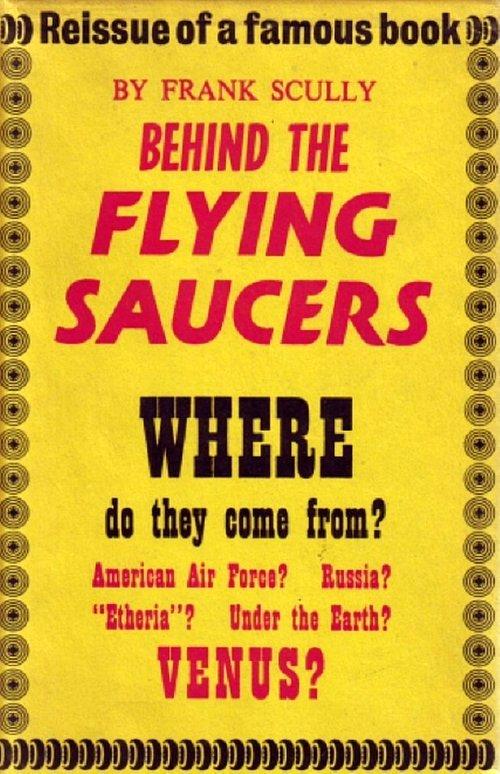 1955 Reprint