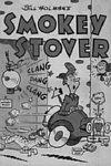 Image: Smoky Stover