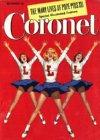 Coronet November 1952